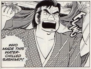 """A panel from """"Oishinbo,"""" published in English by Viz Media"""