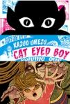 cateyedboy