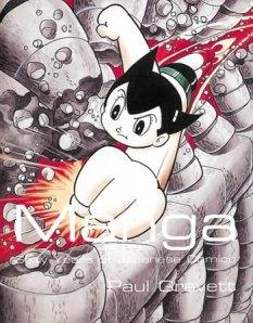 manga_60years