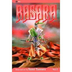 basara1