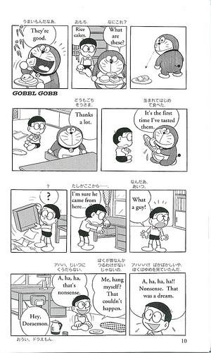 DoraemonScan1