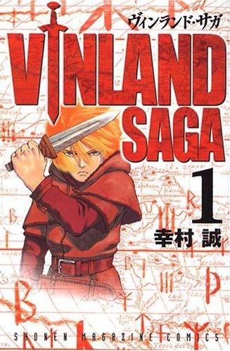 VinlandSaga1