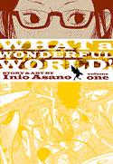 whatawonderfulworld1