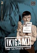 ikigami3